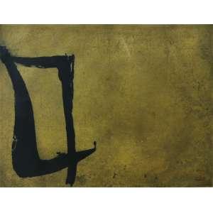 Tomie Ohtake, gravura, assinado e datado 93 inferior direito, P.A. inferior esquerdo, 39 x 59 cm.<br />
