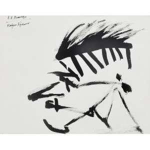 Artur Barrio <br />Nanquim sobre papel, assinado e titulado Marfim Africano, superior esquerdo. <br />23 x 31 cm.