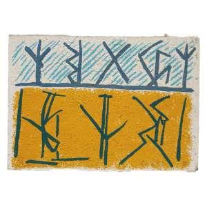 Riccardo Licata - Sem título - Serigrafia com relevo - IV/L, 18x25 cm, 1998, ACID. Sem moldura.<br />