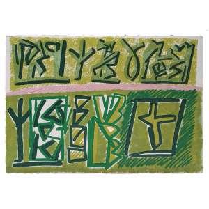 Riccardo Licata - Sem título - Serigrafia com relevo - IV/L, 35x50 cm, 1998, ACID. Sem moldura.<br />