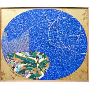 Kazuo Wakabayashi - óleo sobre tela 100 x 115 cm Bananeiras com 7 pássaros ass. CID 2006