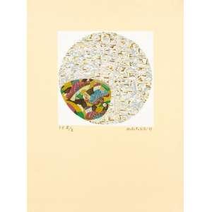 Wakabayashi - Sem Título - 67 x 50 cm - Serigrafia P.E IV/X - 1989 - Asinado e datado no c.i.d