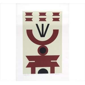 RUBEM VALENTIM, Emblema Vermelho, Serigrafia, Tiragem 31/70, ACID, 40 x 20cm. Datado e localizado, Brasilia 1970 (sem moldura)