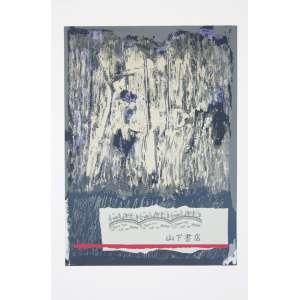 VELLOSO, Fernando (1930) - Sem Título<br>serigrafia em cores impressa s/ papel, ass., dat. 1989 inf. dir. e n. 24/50 inf. esq.<br>MI 69,5 x 50 cm / ME 100 x 70,5 cm