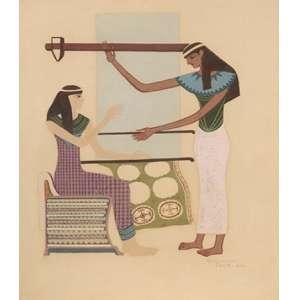CLÓVIS GRACIANO - Fenit – 48 x 42 cm – Guache – Ass.CID e Dat.1962 – Registrado no Projeto do artista