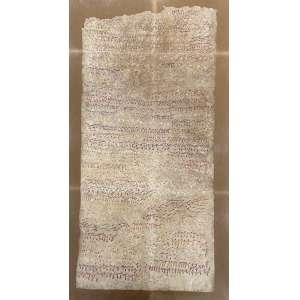 PAULO GARCEZ - Figuras - técnica mista sobre papel artesanal - 123 x 58 cm - a.c.i.d. 1981