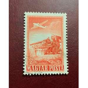 Selo da Hungria, Magyar Posta, 1972, 1ft. CTO