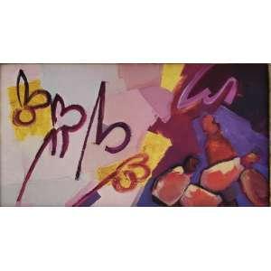 Gil Mário - Florada de Caju Anão - ost - 30x66cm - BA, 1997 (30 anos de Museu Regional de Arte)