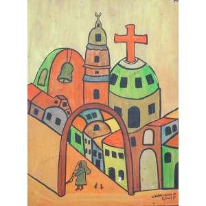 Waldomiro de Deus, Basílica, Óleo sobre placa, 48 alt X 35 larg (cm), acid, Ano: 1971