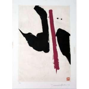 Tomie Ohtake, Composição, Litogravura, 70 alt X 50 larg (cm), acid