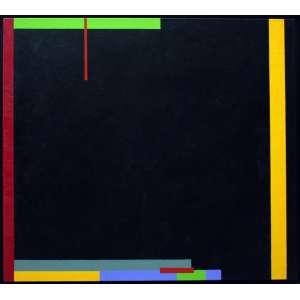 Eduardo Sued, Composição com Fundo Preto, Óleo sobre tela, 90 alt X 100 larg (cm), ass no verso, Ano: 1999