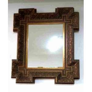 Espelho medindo 70 x 80 cm