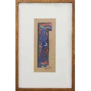 Antonio Gomide - Pavões, aquarela, 26 x 11 cm, década de 1940, assinado no canto inferior direito