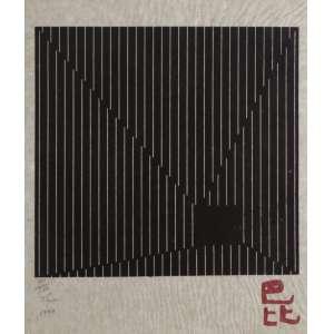 Lygia Pape - Sem Titulo - Xilo - 30 x 31 - ACIE - Edição que participou em retrospectiva na Caixa Cultura em 2007 e 2008 RJ – Pág. 94