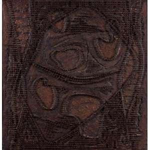 Joaquim Tenreiro - Momento - Escultura em Madeira com Interferência de Pregos - 63 x 63 - 1965 - Ass. Verso