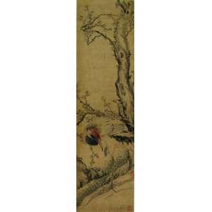 Bada Shanren 八大山人 <br />Em pinyin: bā dà shān rén<br />Nome de nascimento: zhū dā 朱 耷<br /><br />Foi um pintor chinês e calígrafo . De ascendência real, sendo descendente direto do príncipe Zhu Quan da dinastia Ming feudal em Nanchang .<br /><br />Vida e trabalho<br /><br />Bada Shanren, quando criança começou a pintar e escrever poesia. Por volta do ano de 1644 quando o imperador Ming cometeu suicídio e o exército Manchu do norte atacou Pequim, buscou refúgio em um mosteiro Budista.pois, por ser um príncipe Ming, a revolução dinástica iria atentar contra sua vida.<br />À medida que os anos se passavam e a corte manchu se tornava mais firmemente estabelecida, diminuía a insegurança com os herdeiros do regime Qing. Devido a essas circunstâncias mais estáveis, após 40 anos, Bada Shanren considerou aceitável deixar o claustro budista e retornar à vida cotidiana da sociedade.<br /><br />Zhu Da abandonou sua vida monástica e desenvolveu uma carreira como pintor profissional, adotando uma série de pseudônimos descritivos, mais notavelmente Bada Shanren pelo qual ele é mais conhecido hoje. <br /><br />