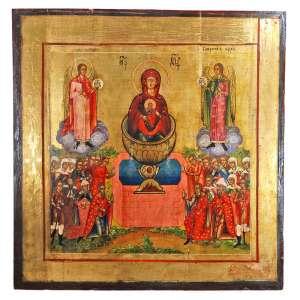 ICONE RUSSO- SÉCULO XIX- Panagia Argokiliotissa- A VIRGEM FONTE DA VIDA (Zivonosnyi Jstocnik). Pintura em Têmpera, folha de ouro sobre madeira.Medidas: 37 x 38 cm.<br />DA DEVOÇÃO: Segundo a lenda, a Virgem abençoou uma fonte, chamada Balikli, próximo a Constantinopla, e sua água tornou-se milagrosa, atraindo peregrinos em busca de cura. O ícone originado nesta tradição apresenta santos e fiéis contemplando-a como fonte inexaurível de vida e saúde. Ela é a Virgem Orante, dentro de um cálice sobre a água. Peregrinos portam vasos para recolher a água. <br />Igreja de Santa Maria da Fonte - Balıklı, Istambul- Turquia -Ζωοδόχος Πηγή<br />A atual igreja, chamada de Igreja de Santa Maria da Fonte, de 1835, foi construída no mesmo local de um santuário que ali existia desde o final do século VI e também foi dedicado à Teótoco <br />(Mãe de Deus). Depois de muitas reformas, o edifício foi destruído na primeira metade do século XV pelos otomanos. O complexo recebeu este nome por causa de uma fonte sagrada (Pēgē) próxima que os fieis acreditam ter propriedades curativas. Por quase 1500 anos, o local permanece como um dos mais importantes locais de peregrinação da ortodoxia grega.<br /><br />O ícone que representa a Virgem da Fonte mostra a Virgem abençoando e abraçando o Menino. Ela está rodeada por dois anjos e geralmente está sentado na mais alta de duas pias que estão suportadas por um jato de água que jorra de uma pia de mármore maior com uma cruz. À direita estão o imperador e sua guarda e, à esquerda, o patriarca e seus bispos. No fundo, aparece Leão I com o cego junto às muralhas da cidade. Sob a pia, um paralítico e um louco estão sendo curados pelas águas da fonte.