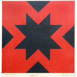 Mauricio Nogueira Lima (1930-1999)<br />Emblema II, 1960<br />Guache s/ cartão<br />Ass. inf. direito<br />Medidas: 44 x 34 cm.