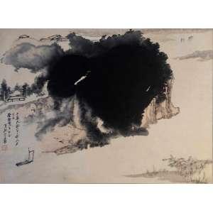 Chang Dai-chien (Neijiang, 10 de maio de 1899 — Taipé, 2 de abril de 1983)<br />50x70 cm/92x102 cm.<br /><br />
