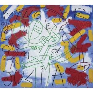 JOSÉ ROBERTO AGUILAR - King Lea and Julia. Acrílica sobre tela. Assinado e datado 83 inferior direito. 160 x 180 cm. R$ 25.000 / 35.000