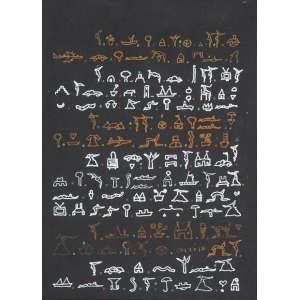 PAULO GARCEZ<br>Sem titulo<br>Desenho á caneta metálica fluorescente sobre cartão. <br>29 x 21 cm <br>Ass.no verso. <br>Ex.Coleção Paulo Figueredo.
