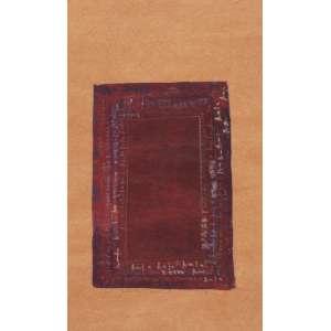 MIRA SCHENDEL - Mandala - Ecoline,pastel e ouro sobre papel - 20,5 x 13,5 cm - Ass.dat. 1981 inf.dir,dedicatória para Mônica inf.esq. - Ex. Coleção Mônica Filgueiras.