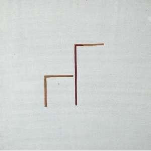 ANTÔNIO DIAS - Cavalinho - Óleo e colagem sobre tela colada em vidro preto. - 82 x 82 cm - Sem ass. - 1981 - Com etiqueta da Galeria São Paulo