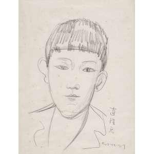 """TADASHI KAMINAGAI<br>""""Criança""""<br> Fusain sobre papel.<br> Ass. em japonês, dat. 03/12/1951 e sit. """"Rio"""" inf.dir.<br> 43 x 33 cm.<br> Procedência: Elsa Maria Pimentel Lesaffre.<br>"""