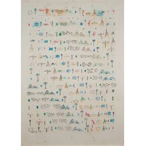 "PAULO GARCEZ - ""Sem título"" - Desenho a lápis de cor - Ass.dat.1977 inf.esq. - 93,5 x 70 cm"