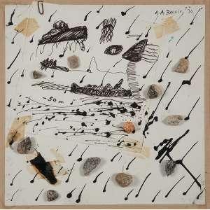 ARTUR BARRIO - Sem título- Desenho á nanquim, colagem e pedra sobre papel - Ass.dat.1994 sup.dir. - 33 x 33 cm