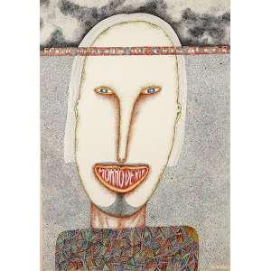 """FARNESE DE ANDRADE - """"Alegria morro de rir"""" - Técnica mista sobre papel - Ass.dat.1984/1985/1986 inf. esq. Ass.dat.1986 e com desenho no verso. 73 x 51 cm - Ex. Coleção Carlos Scliar."""