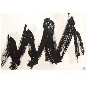Tomie Ohtake<br>Sem título - gravura em metal 11/100 <br> 1989 -60 x 85
