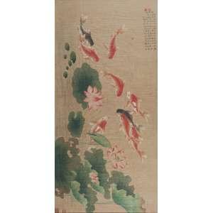 CHINA (Séc. XX)<br />Carpas. Aquarela sobre papel, 126 x 66 cm.