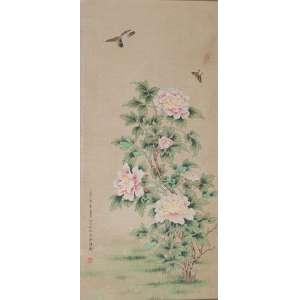 CHINA (Séc. XX)<br />Flores. Gravura, 92 x 43 cm. Assinado em ideograma.