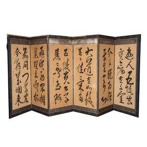 Biombo de seis folhas, decoradas com escrita em nanquim sobre papel. 172 x 62 cm cada folha, <br />todas assinadas em ideograma. 372 cm de comprimento quando aberto. (necessita pequenos restauros).