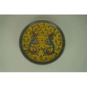 Prato em porcelana - China - Cena com dragões, amarelo - 33 cm de diâmetro