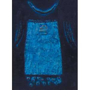 Kazuo Wakabayashi - Óleo sobre tela colada em placa / Assinado no centro superior - Dat. 1968 - 21 x 15 cm.