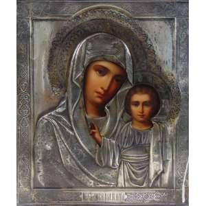 ÍCONE - Belíssima obra executada em fina prata de lei cinzelada , duplamente contrastada 84 e seu prateiro , fino trabalho de pintura a óleo Russia Séc XIX 31 x 27 cm.
