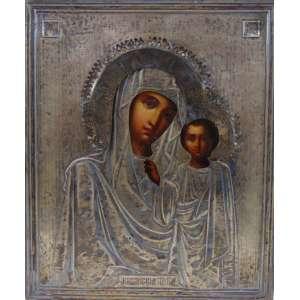 ÍCONE em fina de prata de lei , belíssimo trabalho de pintura a óleo , contraste 84 .Russia Séc XIX. 27 x 22 cm.