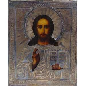 ÍCONE em fina prata de lei trabalhada contraste 84 , exímio trabalho de pintura a óleo .Russia Séc XIX - 18 x 14 cm.