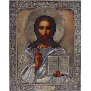 ÍCONE em prata de lei delicadamente trabalhada contraste 84 em três partes , pintura a óleo no estado .Russia Séc XIX - 22 x 17 cm.