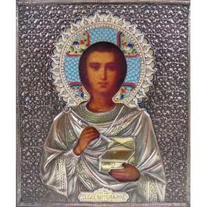 ICONE em metal espessurado a prata , detalhe em esmalte .Russia Séc XX - 30 x 26 cm.
