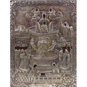 ICONE - Em prata de lei repuxada , pintura deteriorada contraste 12 referente a Alemanha Sec XVIII. 24 x 18 cm.