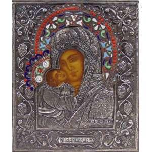 ÍCONE em metal trabalhado detalhe em esmalte e interior em pintura a óleo 23 x 19 cm. Russia