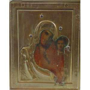 ÍCONE em latão trabalhado e pintura a óleo (no estado) .Russia Séc XIX - 22 x 18 cm.