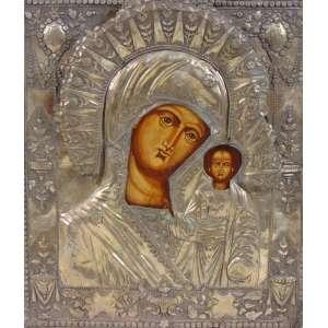 ÍCONE em prata de lei finamente repuxada executada a óleo . Russia Séc XVIII - 31 x 27 cm.