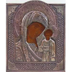 ÍCONE em fino metal trabalhado e pintura a óleo .Russia - 31 x 27 cm.