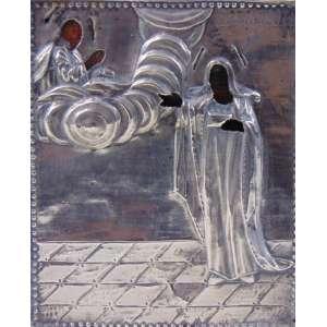 ÍCONE de prata de lei repuxada , contraste 84 marca do prateiro , falta lhe a pintura. Russia Séc XIX 15 x 12 cm.