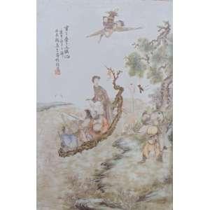 Bela placa de porcelana esmaltada, com cena de riacho - assinatura no canto superior esquerdo - China Séc. XIX - 38 X 25 cm.