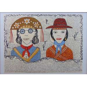 JOSÉ ANTONIO DA SILVA - Lampião e Maria Bonita - Guache -CID - dat. de 58 - 45 x 61 cm.